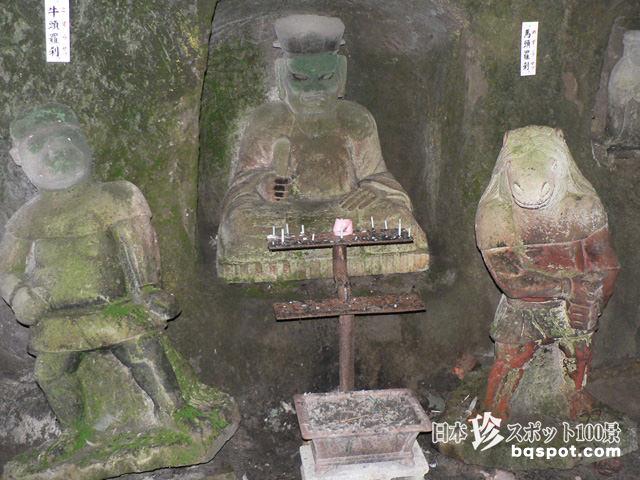 桂昌寺跡 地獄極楽