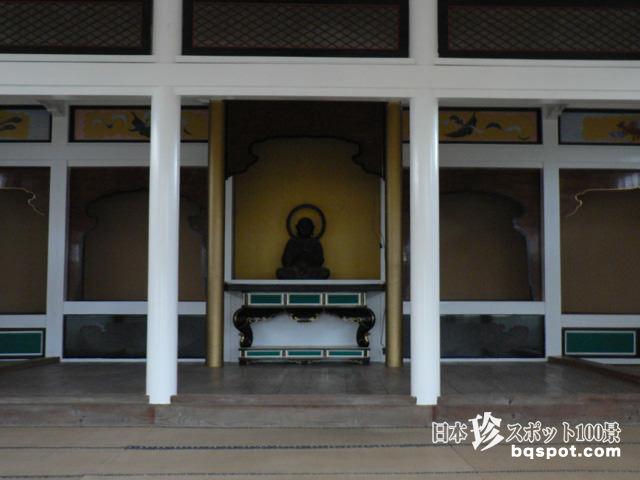 正雲寺(旧善徳院)
