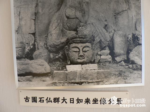 臼杵磨崖仏