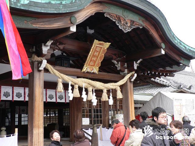 ちんこ祭り(田縣神社 豊年祭)