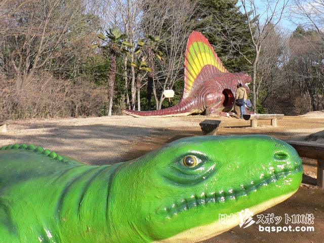 森林公園 恐竜広場
