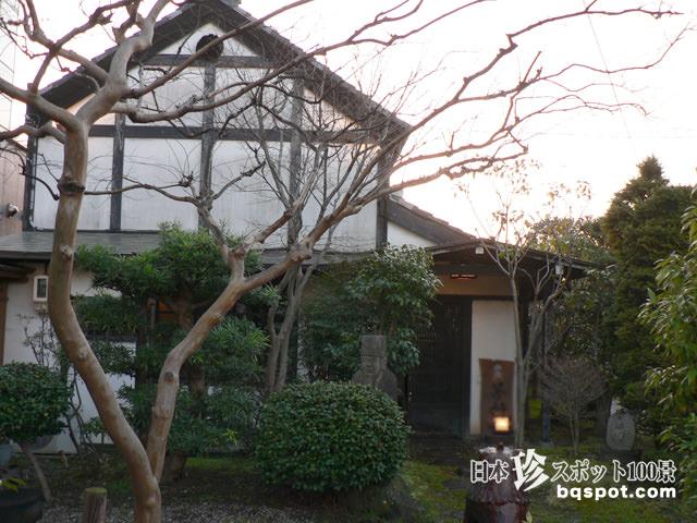 千代川堂本舗