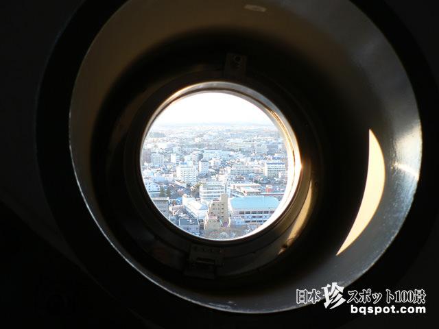 水戸芸術館タワー