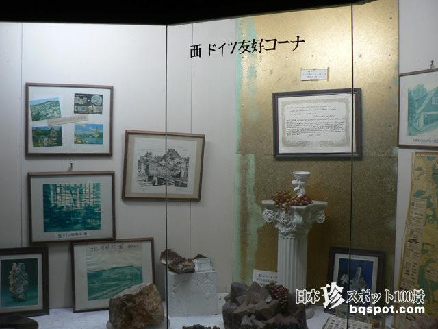 昇仙峡 宝石園