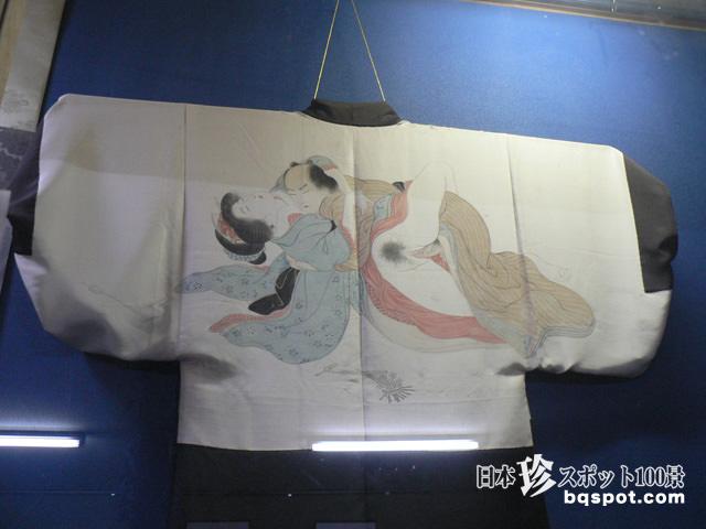 桃丘コレクション