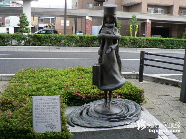 松本零士モニュメント