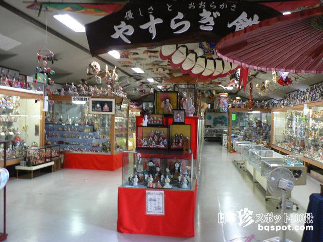 日本土鈴館