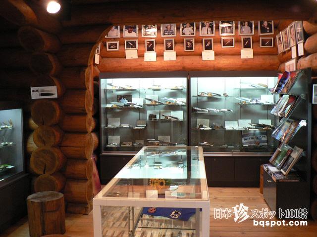 ナイフ博物館