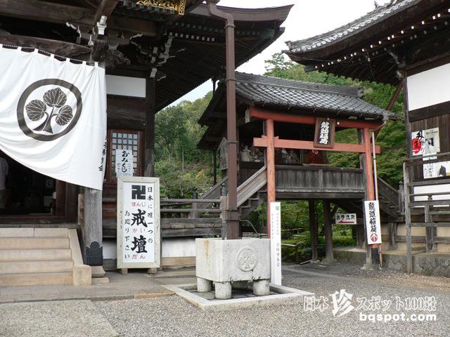 宗休寺(関善光寺)