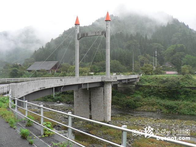 藤橋城・どんどん橋