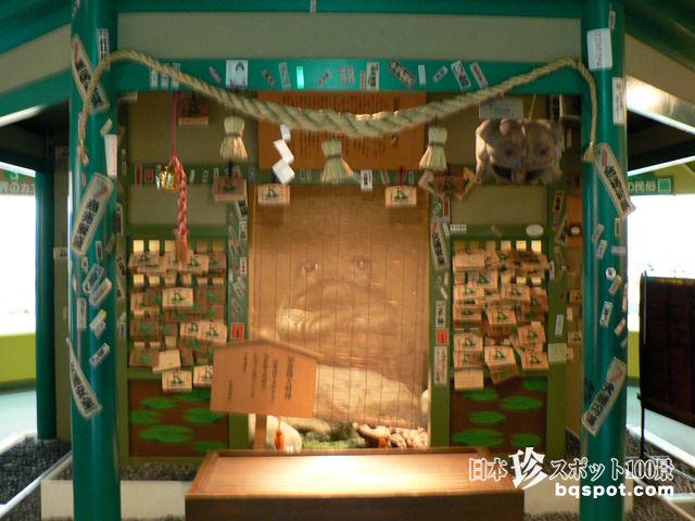 下呂温泉 合掌村