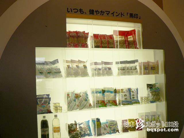氷砂糖資料館