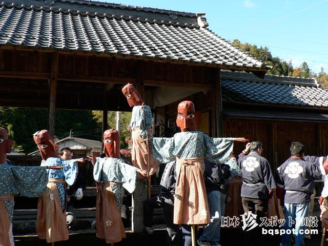 大矢田ひんここ祭り
