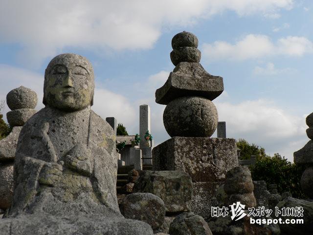 楊貴妃の墓・二尊院