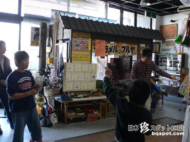 日本独楽博物館