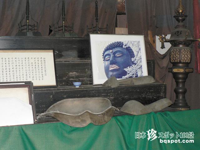名古屋大仏・桃巌寺