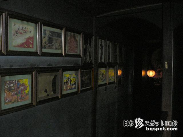 ガン封じ寺(無量寺)