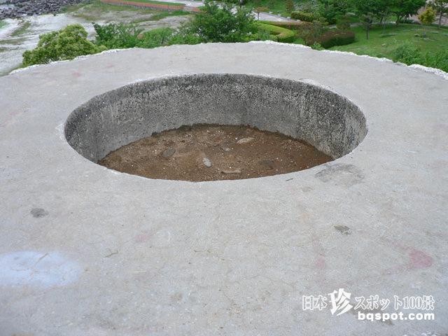三河臨海緑地 日本列島公園