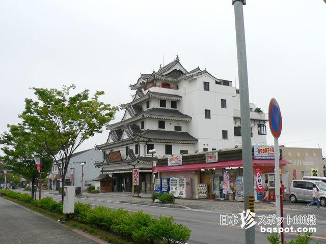 両口屋・三州碧城
