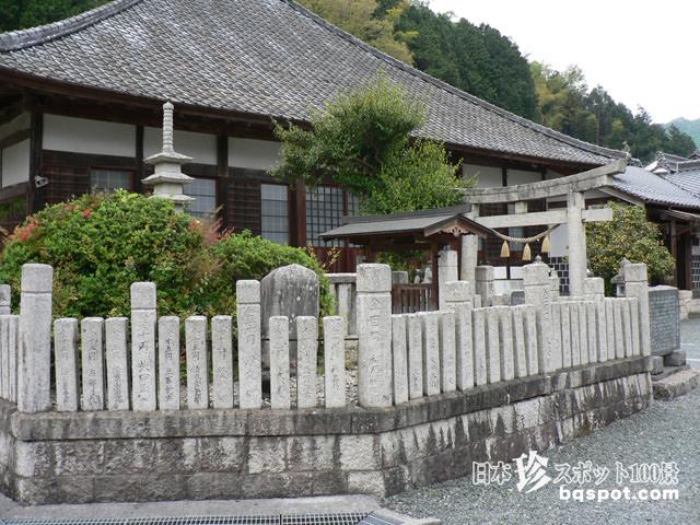 化生寺・殺生石