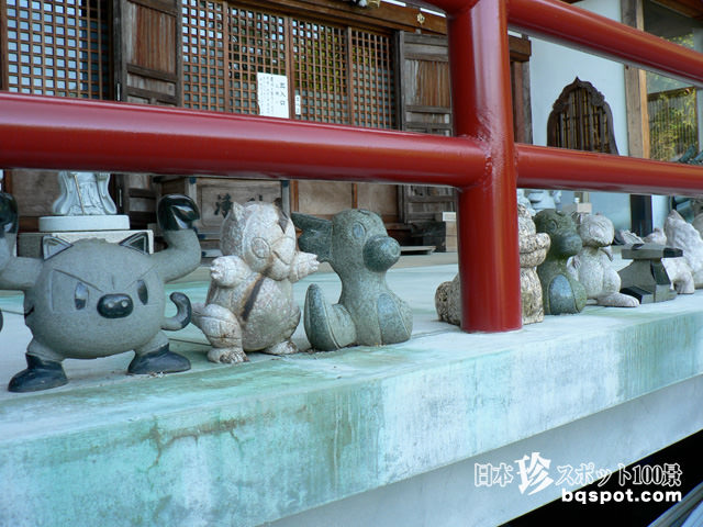 七面山七寶寺