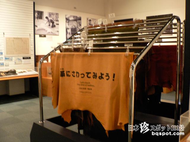 大阪人権博物館