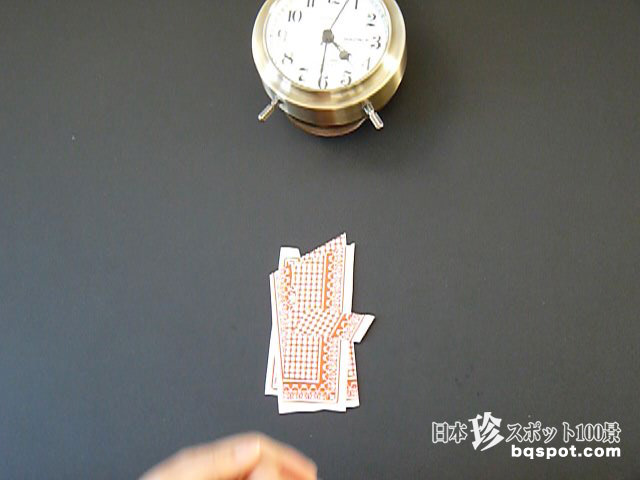 麻理のカードマジック
