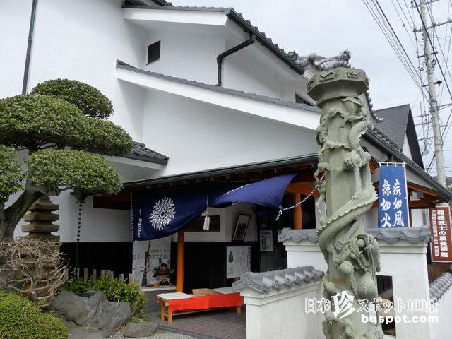 箱根 武士の里美術館