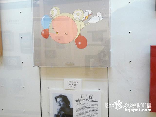 かまぼこ博物館