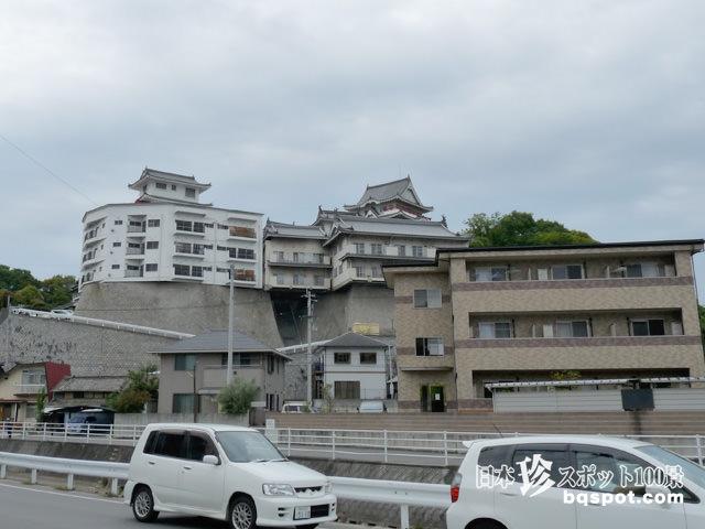 高井城 城山ハイツ