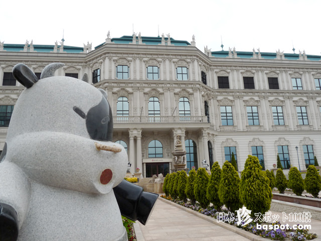 日本食研 KO宮殿工場