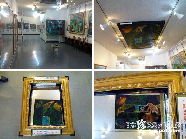 恵子美術館