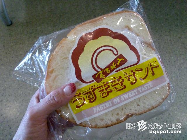 カフェ・ミキ・うずまきパン