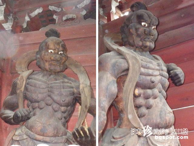 五百羅漢寺