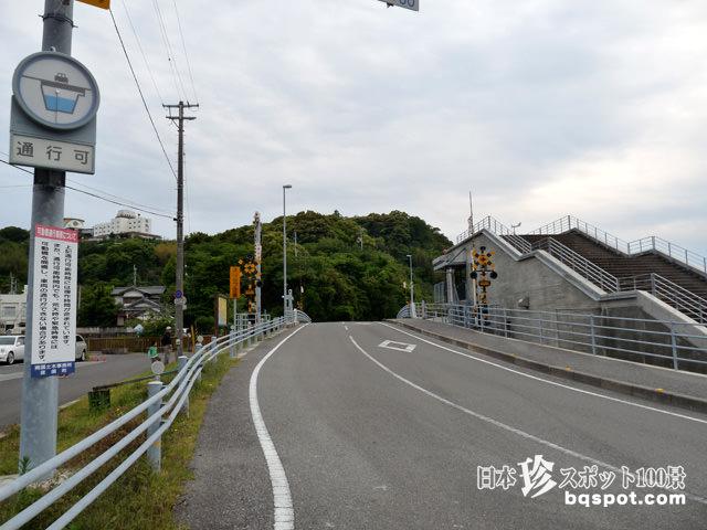 手結港可動橋