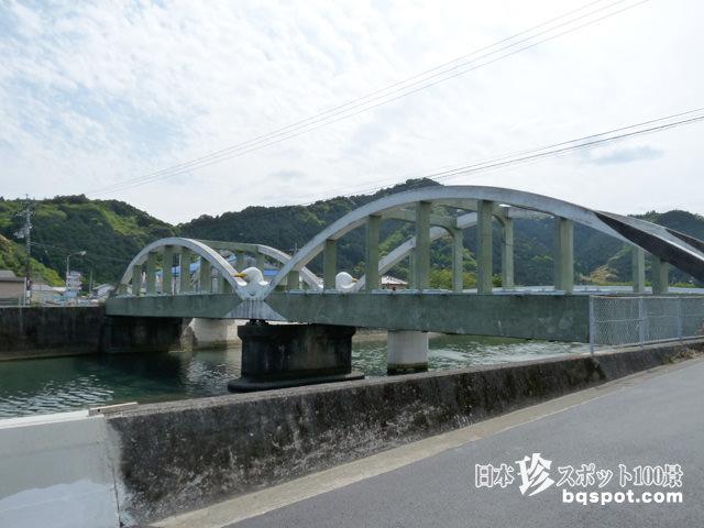 かもめ橋(宍喰橋)
