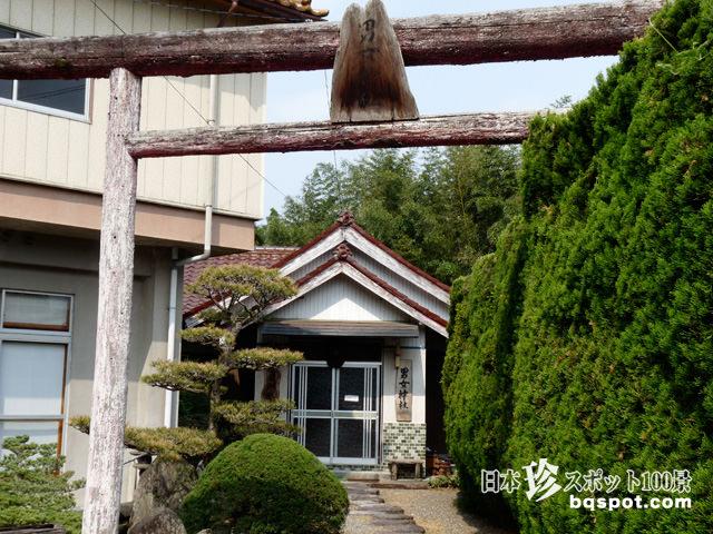 男女神社秘宝館