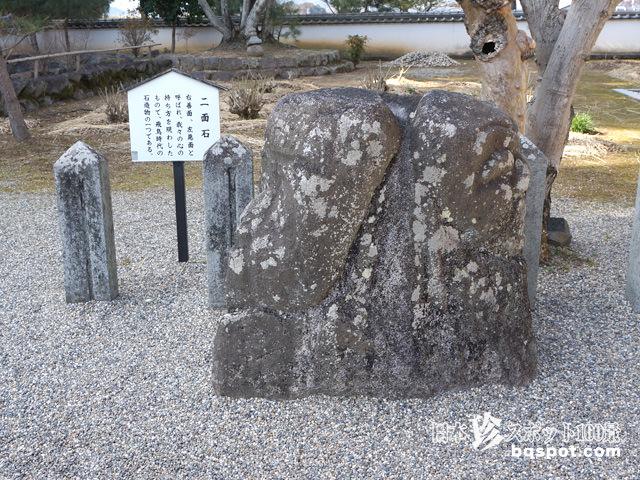 橘寺・二面石