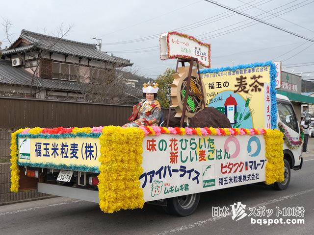 大縣神社豊年祭