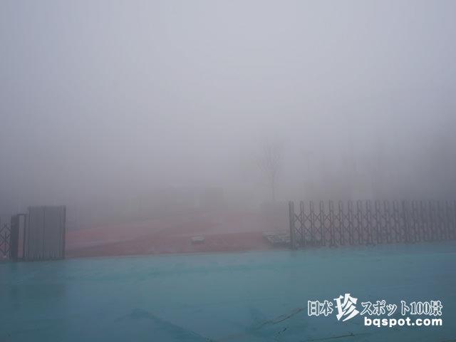 生駒山上遊園地と電波塔