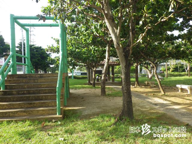 シーサー児童公園