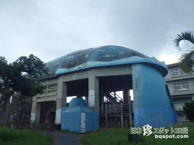 漫湖公園2・クジラ遊具