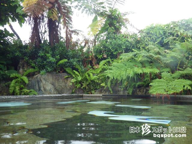 日本最南端の温泉