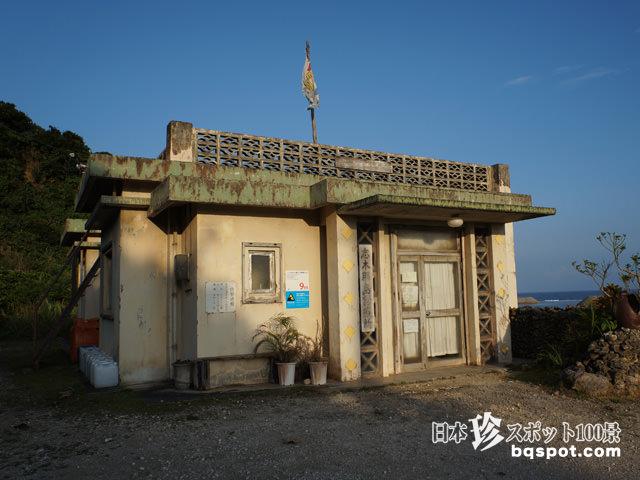 志木那島診療所(Dr.コトー診療所)