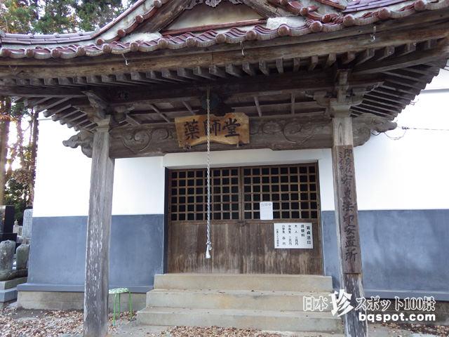 貫秀寺の即身仏