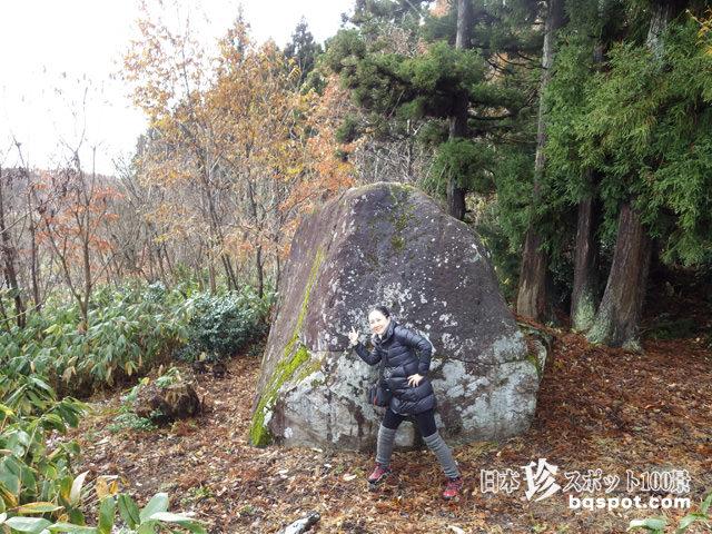 福島の殺生石