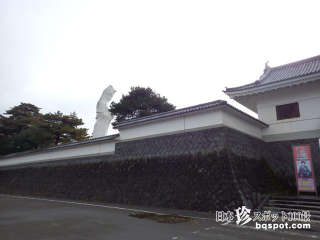 会津村・会津慈母観音