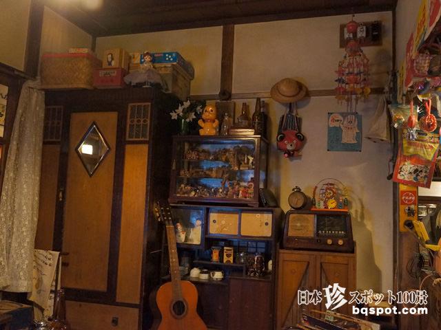 骨董倶楽部・昭和なつかし館