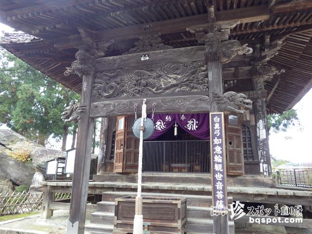 観世寺・黒塚