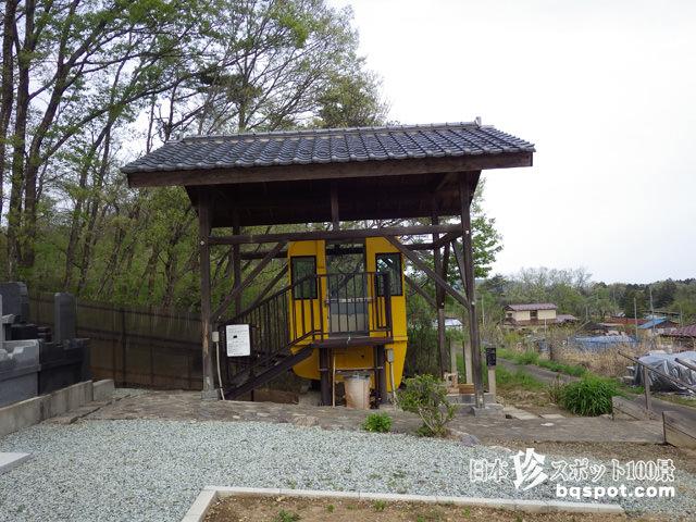 愛子大仏(佛國寺)